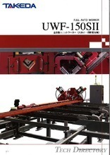 "Fullly Automatic Unit Worker ""UWF-150SII"""