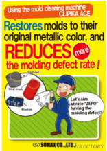 Reducing the defect rate, Mold Maintenance Training Cartoon Series