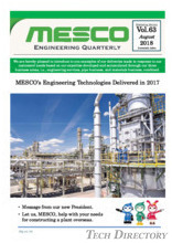 MESCO NEWS Vol.63