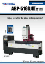 Standard general-purpose 1-axis drilling machine 'ABP-516SJIII'