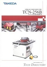 "Hydraulic Press Machine with Edge Notching for Sheet Metal ""TCN-256B"""