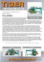 CONCRETE PRODUCTS MACHINES「PS-V SERIES」