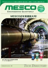 Engineering Quarterly Vol.64