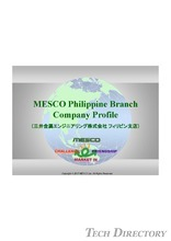MESCO Philippine Branch 会社案内