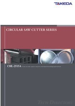 CIRCULAR SAW CUTTER SERIES 『CHL-2515A』