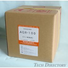 Silver surface treatment agent AGR-100