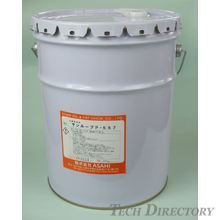 Water-soluble lubricant corrosion inhibitor for steel wire Sunlube P-557