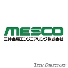 Engineering Support Company To MESCOENG (マレーシア)